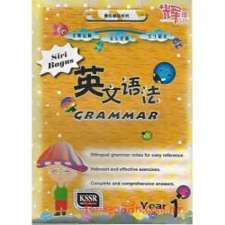 最优辅助系列 英文语法 1年级