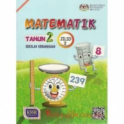Buku Teks Matematik Tahun2 SK Jilid 2