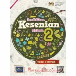 Buku Teks Pendidikan Kesenian Tahun 2 SK
