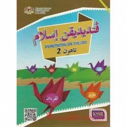 Buku Teks Pendidikan Islam Tahun 2 SK