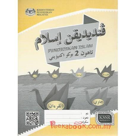 Buku Aktiviti Pendidikan Islam Tahun 2 SK