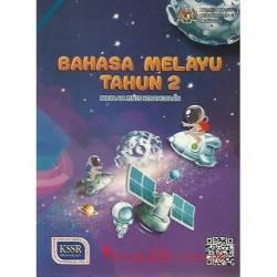 Buku Teks Bahasa Melayu Tahun 2 SJK KSSR Semakan