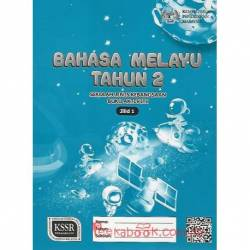 Buku Aktiviti BM Tahun 2 SJK KSSR Semakan Jilid 1