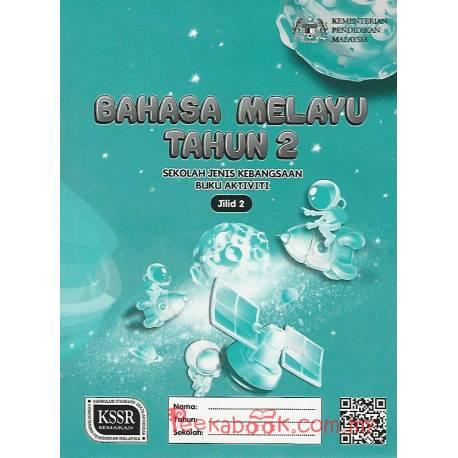 Buku Aktiviti BM Tahun 2 SJK KSSR Semakan Jilid 2