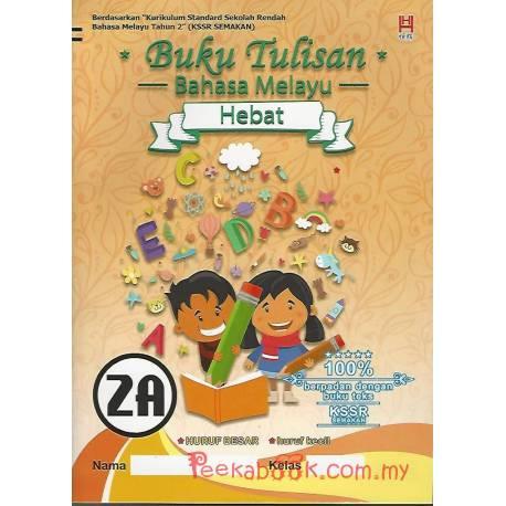 Buku Tulisan Bahasa Melayu Hebat 2A KSSR Semakan