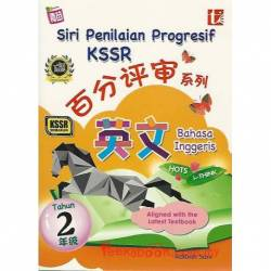 百分评审系列KSSR Semakan 英文 2年级