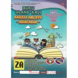 Buku Ulang Kaji Mencabar Bahasa Melayu 2A KSSR SEMAKAN