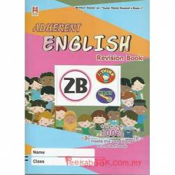 Adherent English Revision Book 2B