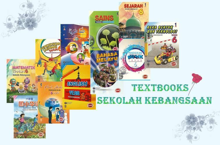 Buku Teks untuk Sekolah Rendah / Sekolah Kebangsaan