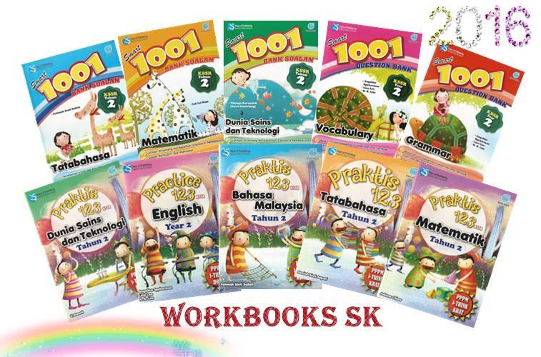 SK Workbooks