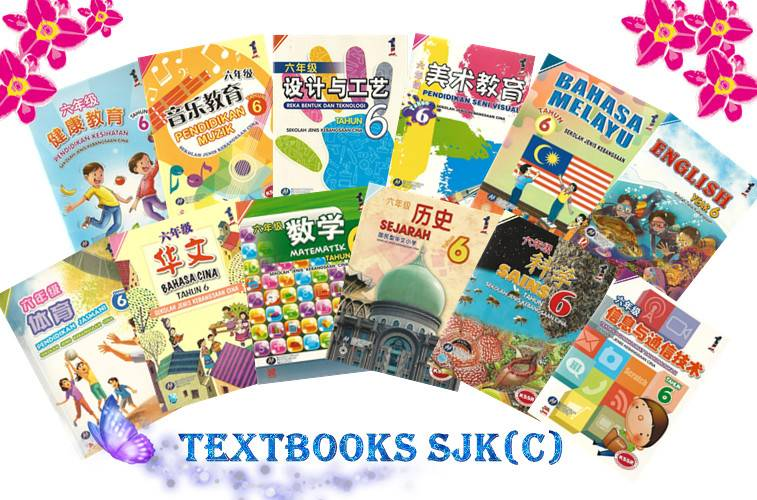 SJK(C) Textbooks
